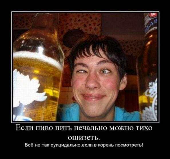 можно ли пить пиво при высоком холестерине