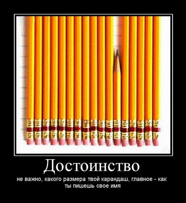 ты пишешь: