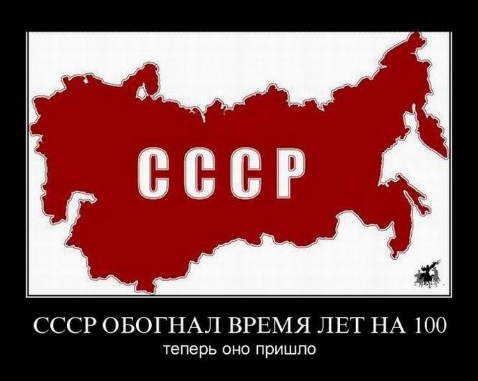 Видео я рожден в советском союзе сделан я в ссср