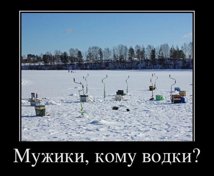 Около 150 рыбаков оказались на дрейфующей льдине в Полтавской области, - ГосЧС - Цензор.НЕТ 24