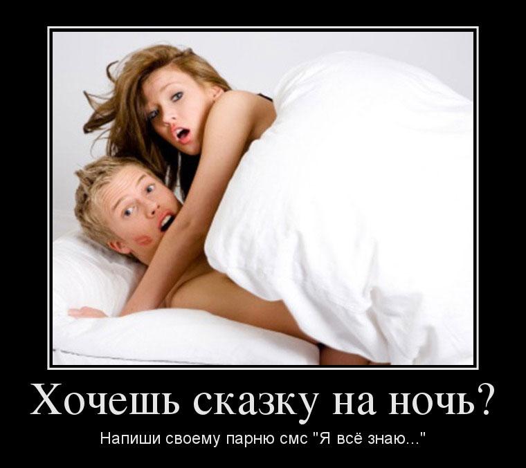 chto-takoe-uretralnaya-masturbatsiya