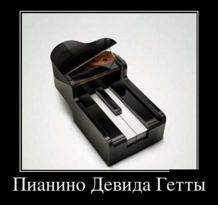 пианино флеш игры