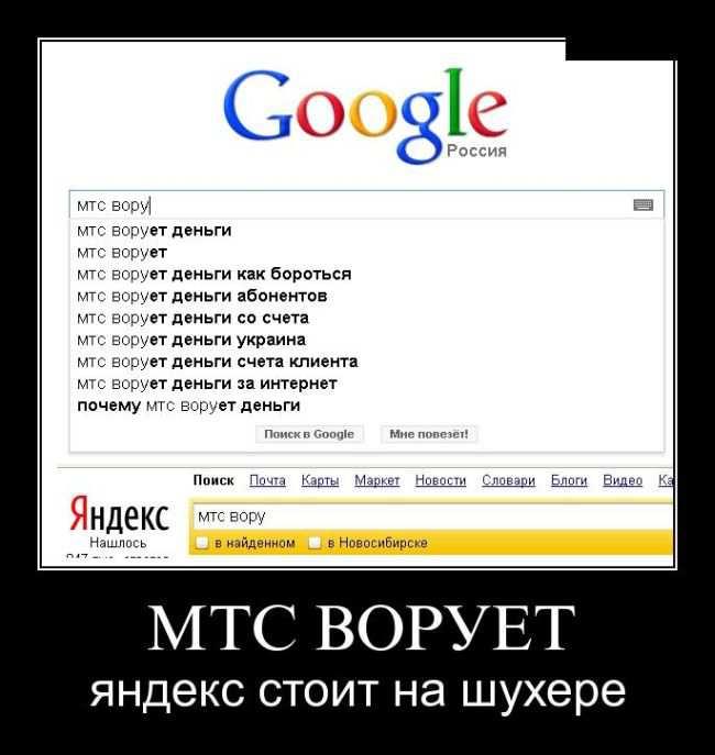 http://www.superdemotivator.ru/dem/demotivatory_588/17.jpg