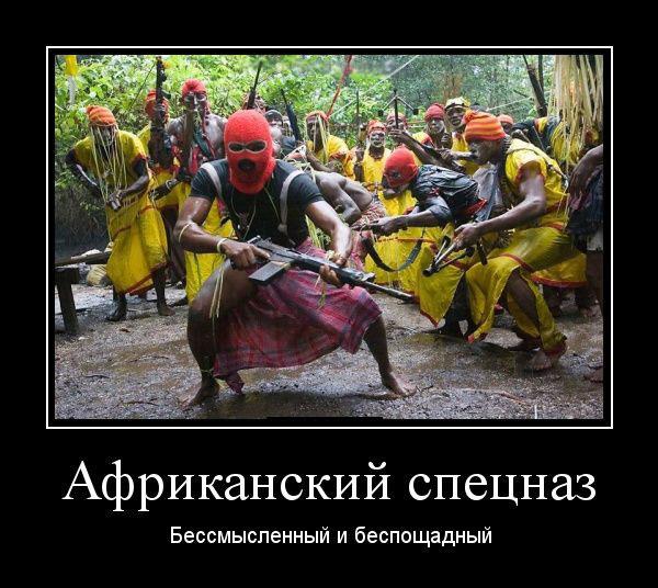 http://www.superdemotivator.ru/dem/demotivatory_680/26.jpg