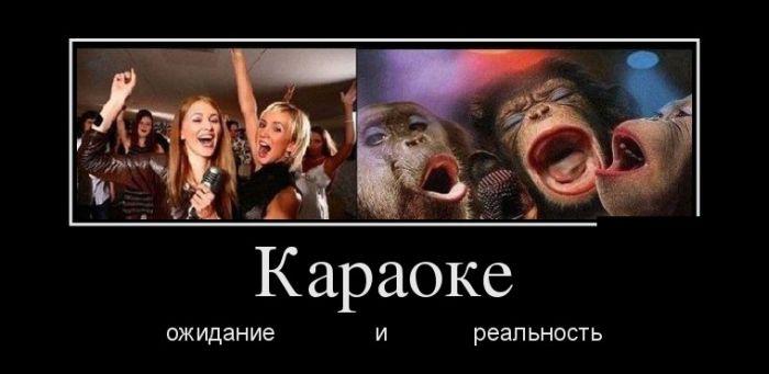 http://www.superdemotivator.ru/dem/demotivatory_722/12.jpg