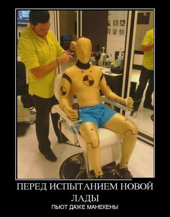 Русская жена блядь наставляет рога мужу на его глазах