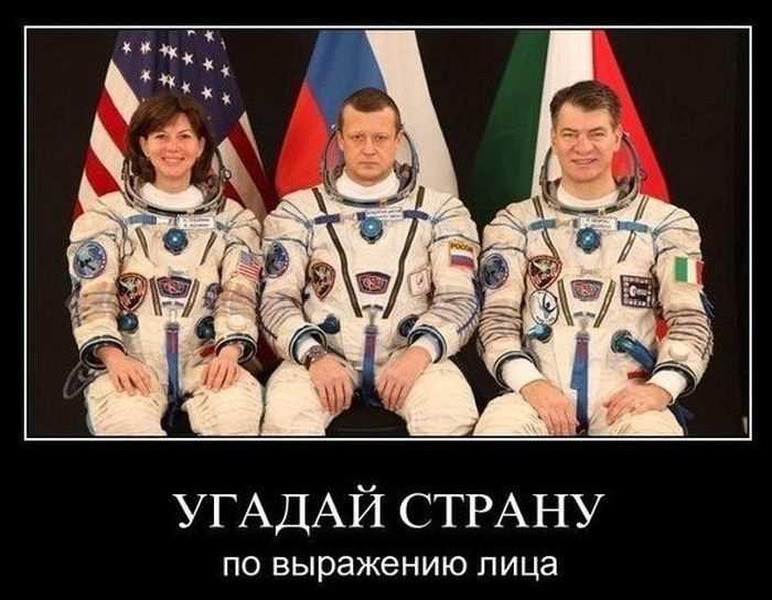 """Российский космический корабль """"Прогресс"""" разбился вскоре после запуска - Цензор.НЕТ 7768"""