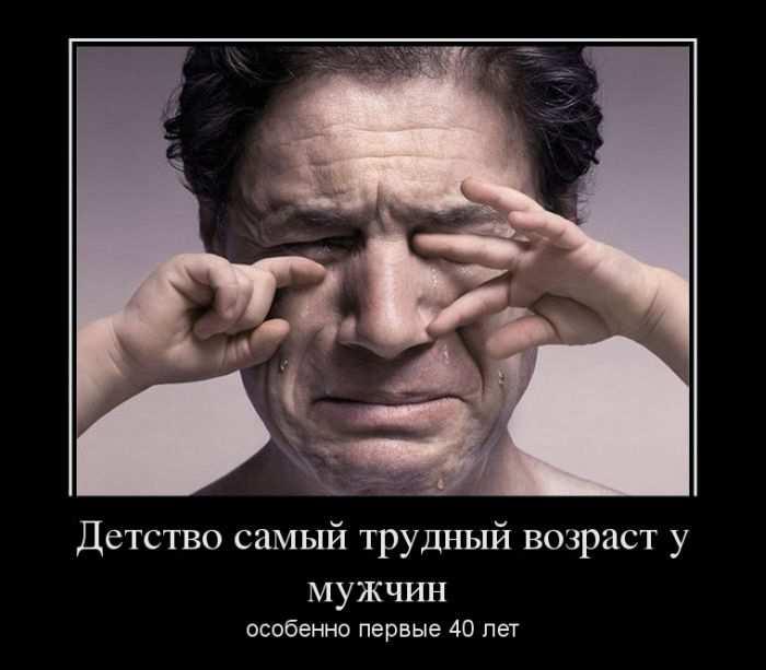 знакомства крым мужчины за 40