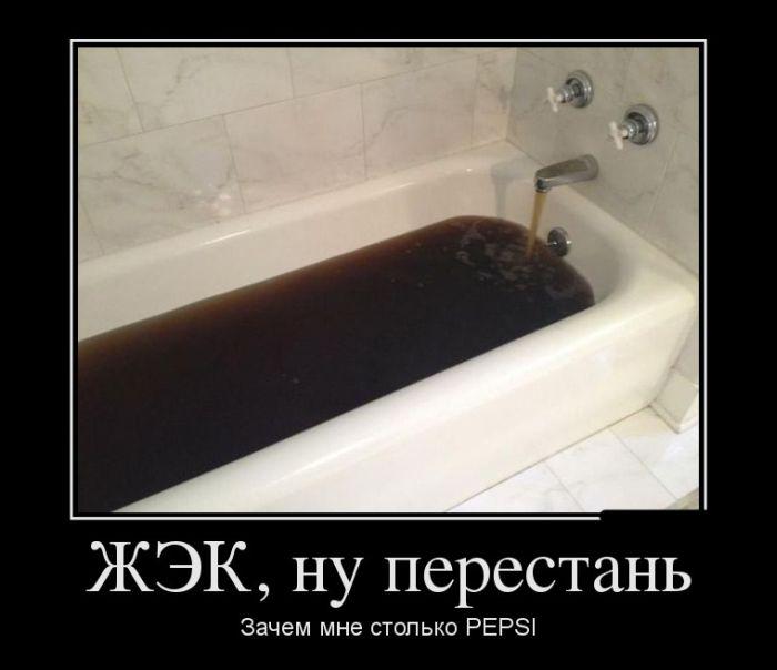 http://www.superdemotivator.ru/dem/demotivatory_804/16.jpg