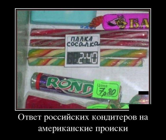 kseniya-sobchak-prostitutka-rossii