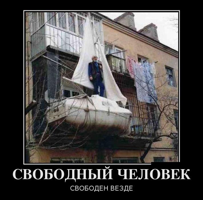 """Самые странные балконы россии """" вестник к."""