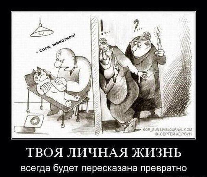 араб карикатура
