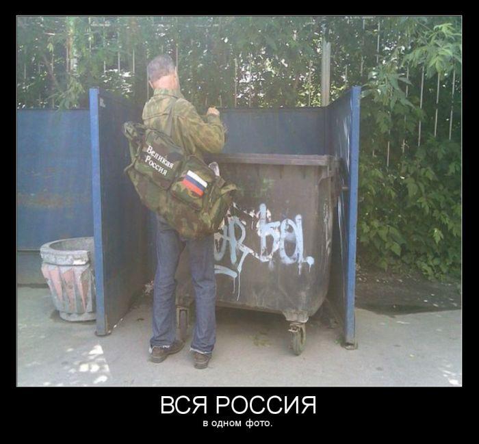 МИД требует от России прекратить пытки удерживаемого в тюрьме украинца Афанасьева - Цензор.НЕТ 4219